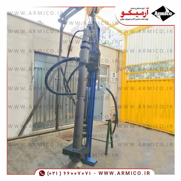 دستگاه حفاری بیل مکانیکی آرمیکو